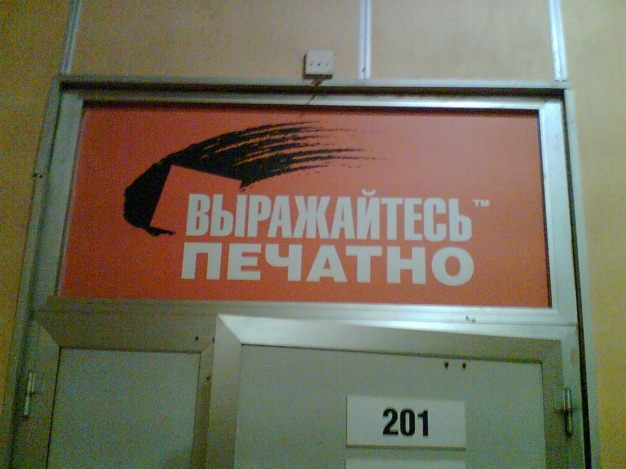 Русское нецензурное куни 23 фотография
